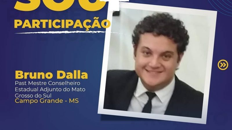 Bruno Dalla, Past MCEA-MS